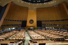 FN-bygning, generalforsamlingen