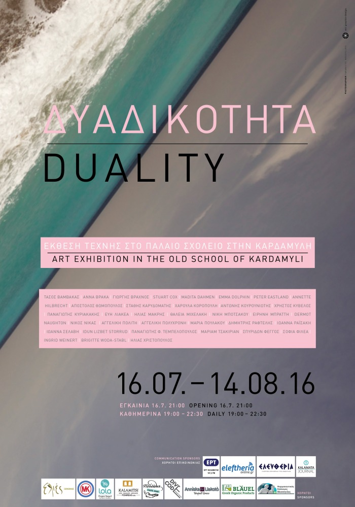 DUALITY_EXHIBITION_Poster F