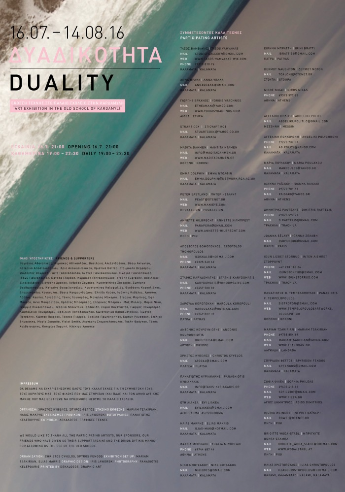 DUALITY_EXHIBITION_Poster F2