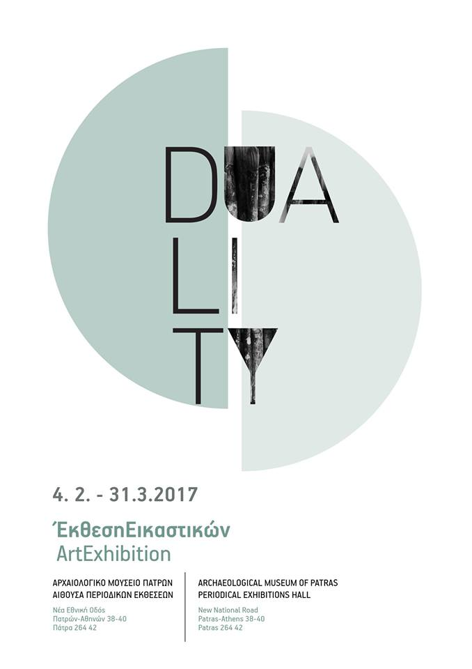 duality-poster