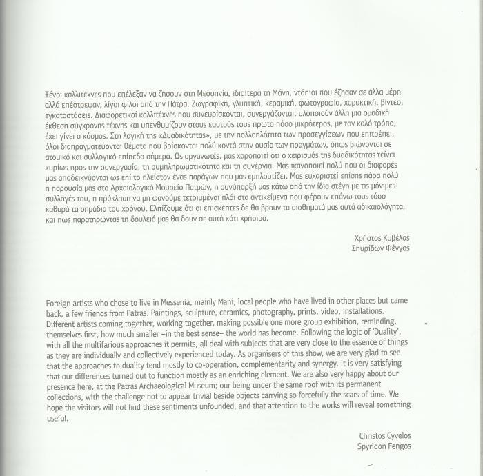 katalogtekst-2