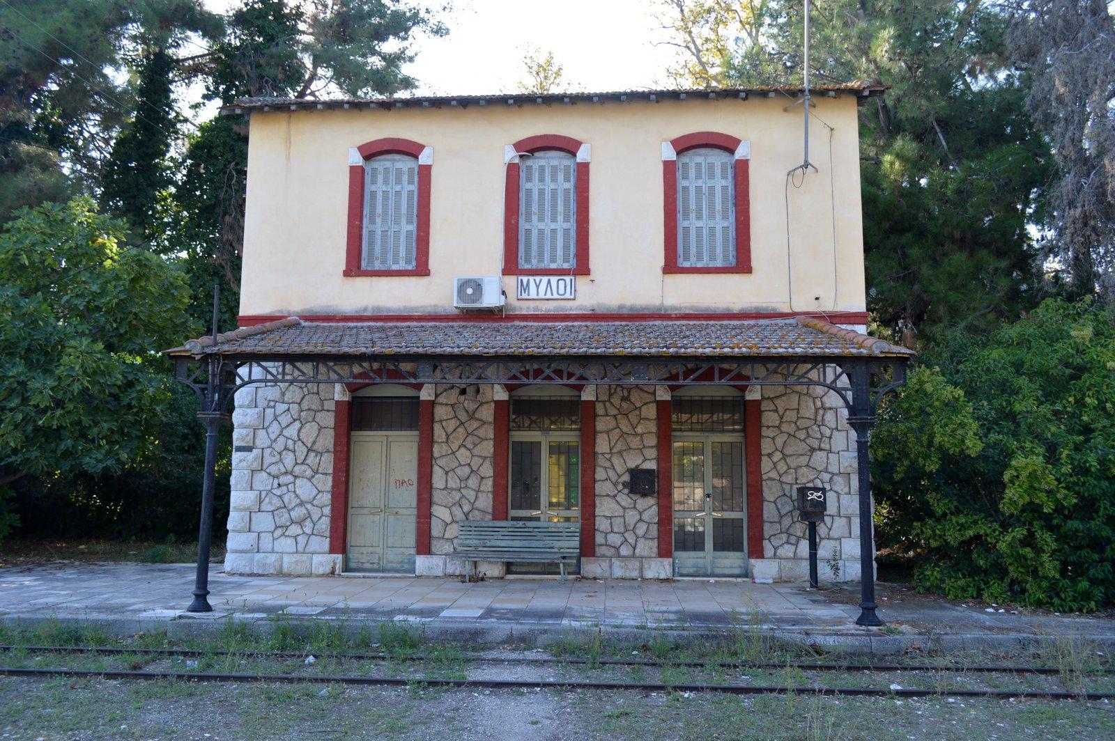 64 myloi station